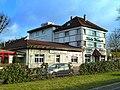 "HOTEL NIKE - Restaurant ""Haus Wessels"" in Bottrop - panoramio.jpg"