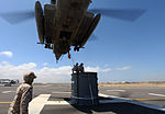HST lift in Djibouti 150213-M-QZ288-061.jpg