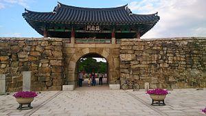 Seosan - Haemieupseong Fortress Main Gate