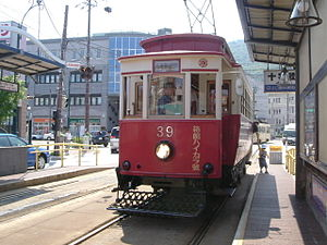 Hakodate Transportation Bureau - Hakodate Haikara-gō is a vintage tramcar first operated in the city in 1918 and now restored for use on tourist runs in the summer
