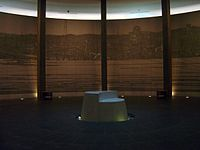 Hall of Remembrance.jpg