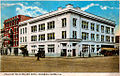 Halliday Building and Hotel Colonial Cairo, Illinois.jpg