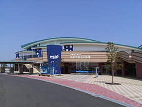 Hamamatsu Swimming Center.jpg