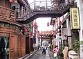 Hangzhou -exotic bazaar - panoramio.jpg