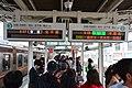 Hankyu Awaji Station platform 2019-11-17 (50094712497).jpg