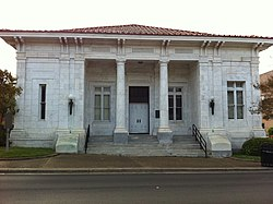 Hattiesburg District Courthouse.jpg