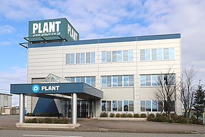 Headquarters of PLANT 2020 02.jpg