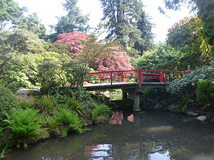 Kubota Garden - Image: Heart Bridge in Kubota Garden