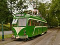 Heaton Park Tramway (geograph 3120902).jpg