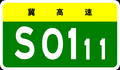 Hebei Expwy S0111 sign no name.PNG