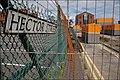 Hector Street, Belfast - geograph.org.uk - 488713.jpg