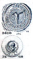 Hellum Herreds segl 1610 1648.jpg