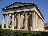 Hephaistos temple 2006.jpg