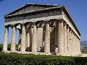 The Temple of Hephaistos in Athens, the best-preserved Doric temple in Greece.