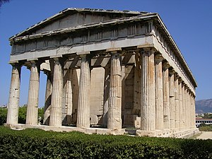 The temple of Hephaistos, Athens, Greece. Fran...