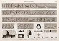 Heptanomide. 1-10. Plans et détails d'un hypogée d'architecture dorique, situé à Saouâdeh (Sawada); 11-19. Plan, bas-reliefs et détails d'un hypogée et d'une carrière au midi de Saouâdeh (NYPL b14212718-1268163).jpg