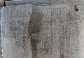 Herculano inscripción 01.JPG
