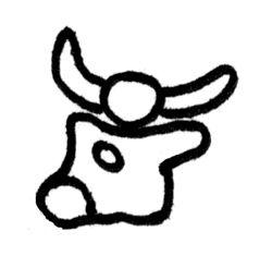 Hieroglyph Luwian BOS.jpg