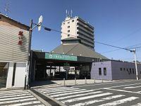 Hiroden-Miyajimaguchi Station 20170310.jpg