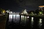 Hiroshima, cupola della bomba A, 08.jpg