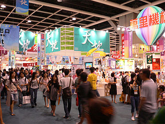 Wan Chai - Book fair inside the Hong Kong Convention and Exhibition Centre