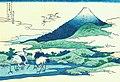 Hokusai27 umezawa.jpg