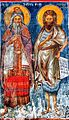 Holy Cross Monastery in Jerusalem. Georgian frescoes 01.JPG