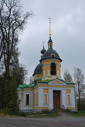 Gostilitsy - The Trinity Church
