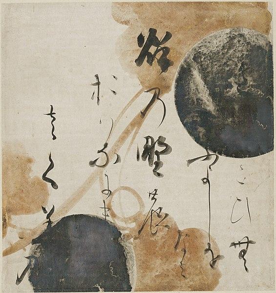 hon'ami koetsu - image 10