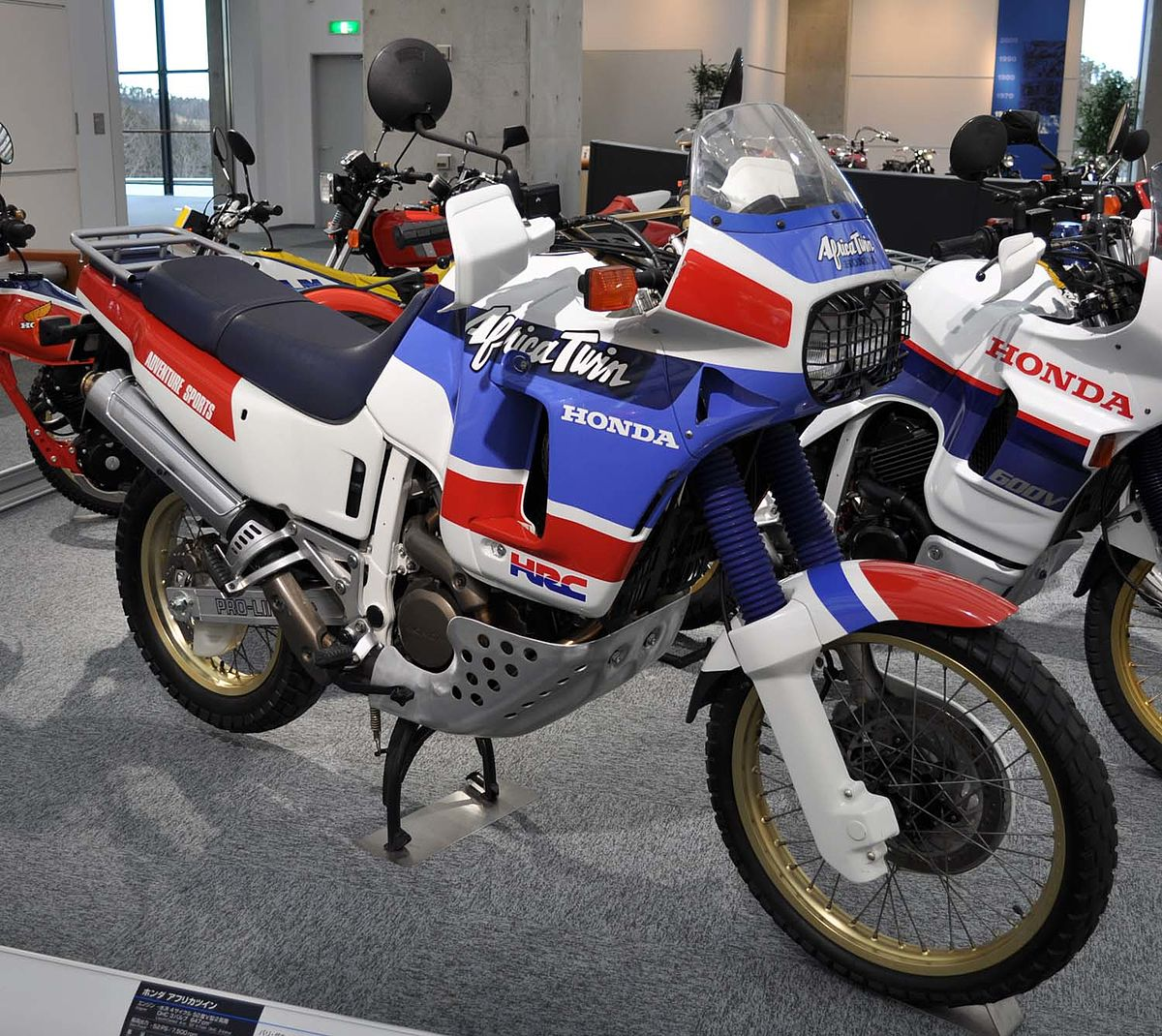 Where Is Honda Made >> Honda Africa Twin - Wikipedia