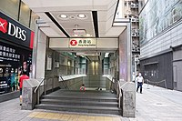 Hong Kong Station 2020 06 part7.jpg
