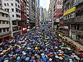 Hong Kong protests - IMG 20190818 170757.jpg