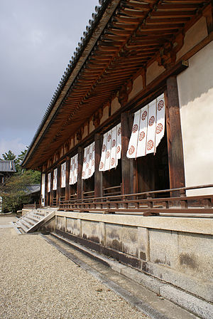 Hidden roof - Hōryū-ji's Daikō-dō is the earliest extant example of noyane