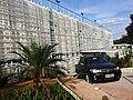 Hospital Regional de Jundiaí em fase de conclusão. - panoramio.jpg