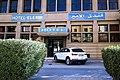 Hotel El Emir فندق الامير (26414949719).jpg