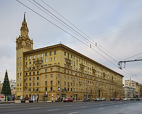 House on SmolSquare Moscow asv2018-01.jpg