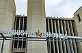 Houston Chronicle - Newspaper Office Headquarters in Houston, Texas (46802051344).jpg