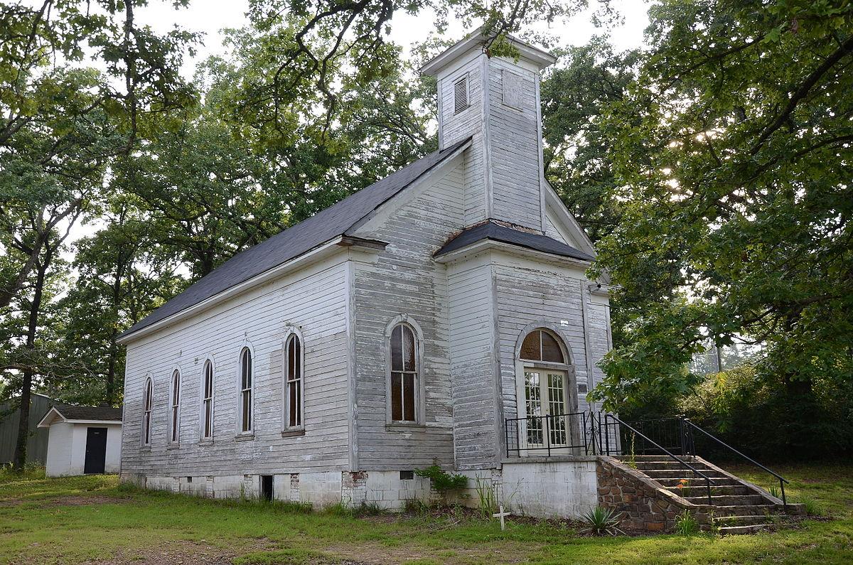 Houston Methodist Episcopal Church South Wikipedia