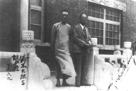 Hu Shih and DT Suzuki during his visit to China in 1934 Hu Shih and D. T. Suzuki.jpg
