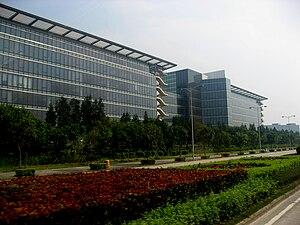 Huawei Technology in Shenzhen, China