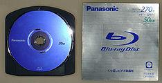 IFA 2005 Panasonic Blu-ray Disc Dual Layer 50GB BD-RE (LM-BRM50) (Cartridge) (by HDTVTotalDOTcom) v2.jpg