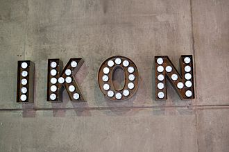 Ikon Gallery - The Ikon Gallery logo at the entrance to the gallery cafe.