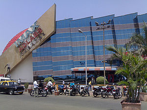 Wadala - IMAX Wadala, the world's largest IMAX dome theater