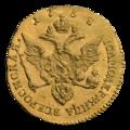 INC-504-r Червонец 1738 г. Анна Иоанновна (реверс).png