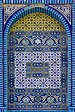 ISR-2013-Jerusalem-Temple Mount-Dome of the Rock-Façade (detail) 03.jpg