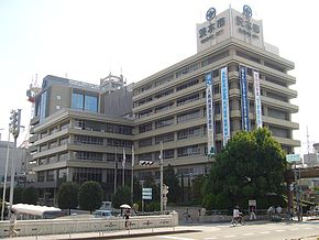 Ibaraki City Hall.jpg