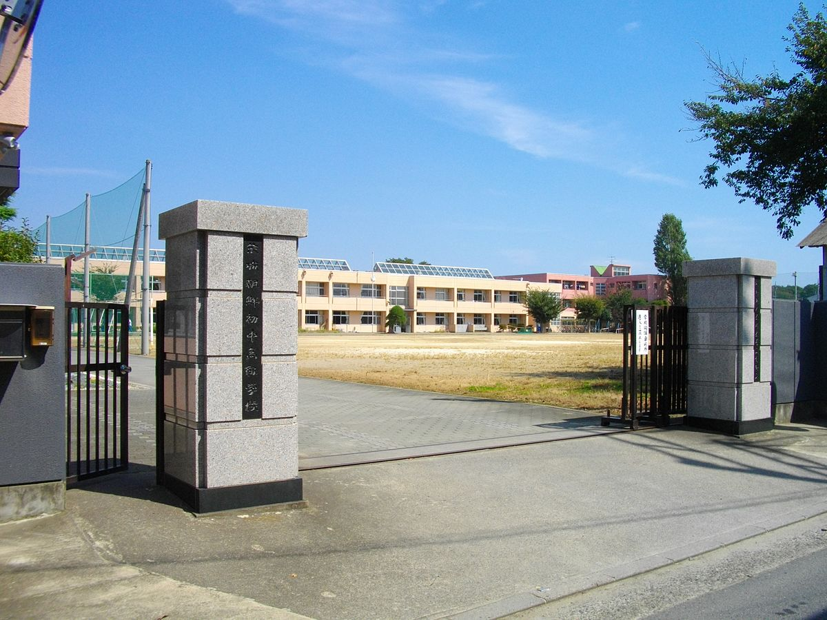 Ibaraki Korean Primary, Middle and High School - Wikipedia