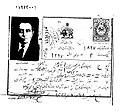 Identity document of Ali Amini.jpg