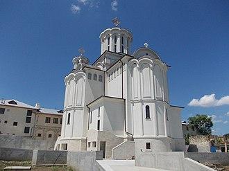 Techirghiol - Image: Iglesia Techirghiol