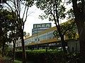 Ikea Shanghai - panoramio.jpg